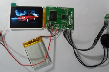 modulo interno hardware5 pollici